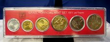 1971 OFFICIAL MINT 6 SIX COINS OF ISRAEL SPECIAL MINT-MARKED