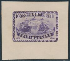 CHINA #776P3 DIE PROOF ON INDIA PAPER -RARE BR2185