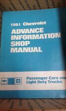 1981 CHEVROLETOET FACTORY ADVANCE CAR AND LIGHT TRUCK INFORMATION SHOP MANUAL