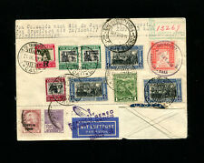 Zeppelin Sieger 190C 1932 8th South America Flight RARE Columbia/Brazil franking