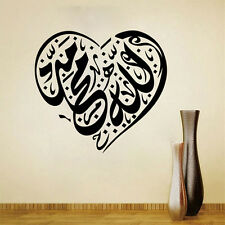 Arabic Calligraphy Allah Muslim Islamic Heart Wall Sticker Art Vinyl Decal Decor