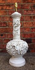 Vintage Mid 20th Century White Painted Plaster Chinoiserie Table Lamp