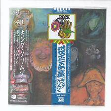 KING CRIMSON In The Wake Of Poseidon JAPAN mini lp 2 HQCD cd + dvd 40th deluxe