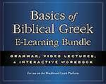 Basics of Biblical Greek e-Learning Bundle : Grammar, Video Lectures, and...