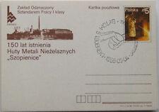 """Poland 1986 -ST 86047 PK Cp.866 - 130 lat Huty """"BOBREK"""", Bytom 5 (BOBREK)"""
