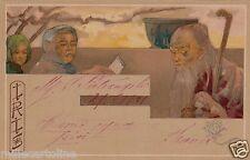 """# MATALONI:  """"IRIS"""" - n.019 - ediz. Ricordi & C. - 1901"""
