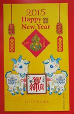 China Stamp 2014 H-9 2015 New Year Greeting Happy New Year special 贺喜九 S/S MNH