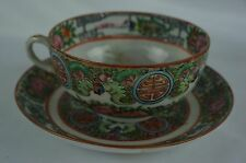 Antique chinese cloisonne famille rose cup / saucer ca. 1920s [Y8-W6-A9-E9]