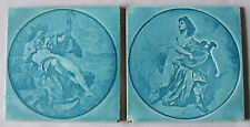 Pair Antique English Sherwin Cotton Greek Mythological Tiles Poseidon & Siren