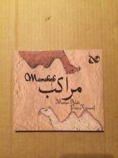 Marakeb -  - Rare Cd - Marwan Abado - Peter Romanith - Made In France