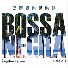NEW Brazilian Essence (Rio 2016 Olympic Edition) (Audio CD)