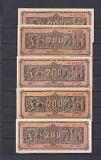 GREECE  200000000 DRH  09-09-1944 (1.99 $ FOR 1 NOTE)