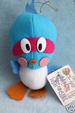 Sonic the Hedgehog Flicky Plush Doll 1992 SEGA