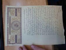 Burma KGV 2R Revenue Document (8bei)