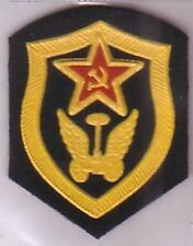 Soviet Union Original Red Star Cloth Patch Badge showing Transport