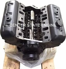 Remanufactured 4.3L, V6 Vortec Marine Base Engine. Replaces Mercruiser 1997-2007