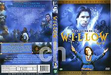 Willow (1988) Ron Howard, Val Kilmer / DVD, NEW
