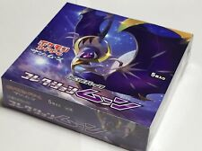 Pokemon Card Game SM1M Sun & Moon Collection MOON Booster Pack BOX JAPAN IMPORT