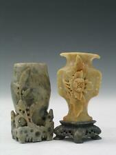 Two Chinese Carved Soapstone Vases. Lot 240