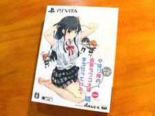 Vita Yahari Game demo Ore no Seishun Love Come wa Machigatteiru Zoku Limited ver