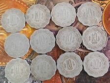 12 pcs YEAR SET - 1971 1972 1973 1974 1975 1976  - 10 Paise BIG Aluminium india