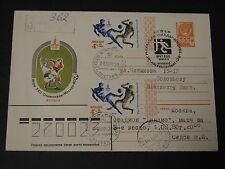 FDC, Moscow 1980, olympic, football, finale