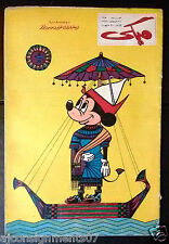 Mickey Mouse ميكي كومكس, دار الهلال Egyptian Arabic Colored # 175 Comics 1964
