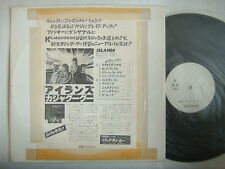 PROMO ONLY TEST PRESS / KAJAGOOGOO ISLANDS