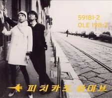 Happy End Of The World by Pizzicato Five