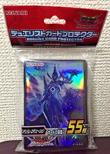 Yugioh Official Card Sleeve Protector : Astrograph Sorcerer / 55pcs japan F/S