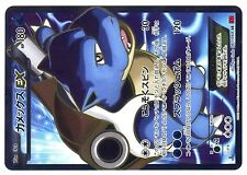 POKEMON JAPANESE HOLO N° 061/060 BLASTOISE EX TORTANK 1ed SR 180 HP Attack 120