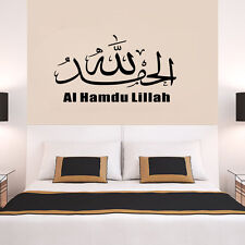 Quran Islamic Muslim Arabic Bismillah Calligraphy Wall Sticker Art Home Decal