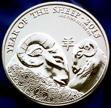 2015 UK Lunar SHEEP  1 Troy oz (31.1035g) 99.9% Pure Silver £2 New/Mint Bullion