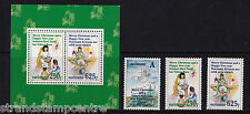 Surinam - 1994 Christmas - U/M - SG 1612-4 + MS1615