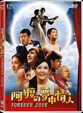 """Blue Lan """"Forever Love"""" Amber An Taiwan Drama HK Version Region 3 DVD"""