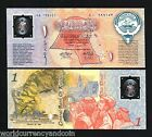 KUWAIT 1 DINAR PCS1 1993 POLYMER COMMEMORATIVE CAMEL UNC CURRENCY MONEY BILLNOTE