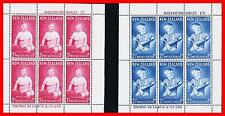 NEW ZEALAND 1963 PRINCE ANDREW x2 M/S SC#B65-66a MLH CV$26.00 ROYALTY (E15-7)