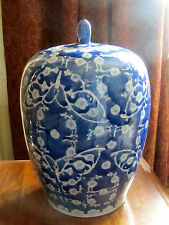 Chinese Ginger Jar Vase Blue White Large Qianlong Qing Dynasty Floral Butterfly