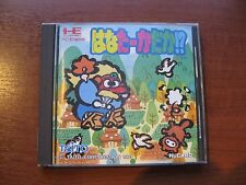 Long Nosed Goblin Hana Taka Daka!  PC-Engine SHMUPS