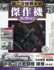 DeAgostini WW2 Aircraft Collection Vo25 fighter 1/72 Nakajima Ki44 Shoki