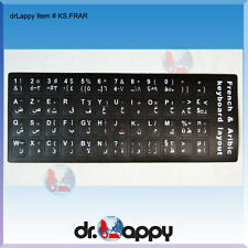 Wholesale French Arabic Layout Laptop Keyboard Stickers Label With White Letters