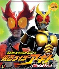 Kamen Rider Agito (TV 1 - 51 End) DVD + EXTRA DVD