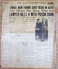 1933 newspaper NY YANKEE baseball star LOU GEHRIG CONSECUTIVE GAMES PLAYED Rcrd