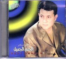 (CW805) Hani Shaker, El Helim El Gameel - CD