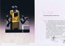 PUBLICITE ADVERTISING 114 1979 LANVIN Rumeur le grand parfum  (2 pages)