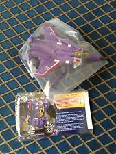 Transformers 2013 BOTCON Machine Wars G1 Rainmakers Hotlink Single Exclusive