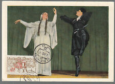 1962 POST CARD RUSSIA FOLK DANCE ENSEMBLE USSR CCCP GEORGIAN DANCE
