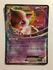 Pokemon Card / Carte Mew EX 022/050 R BW5 1 ED