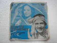 BALAM PARDESIA CHITRAGUPTA MOHD RAFI BHOJPURI FILM rare EP RECORD INDIA 1979 EX
