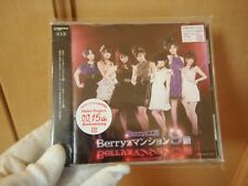 Used_CD Berryz apartment 9th floor Berryz Kobo FREE SHIPPING FROM JAPAN BG05